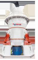 HLM立式磨粉机