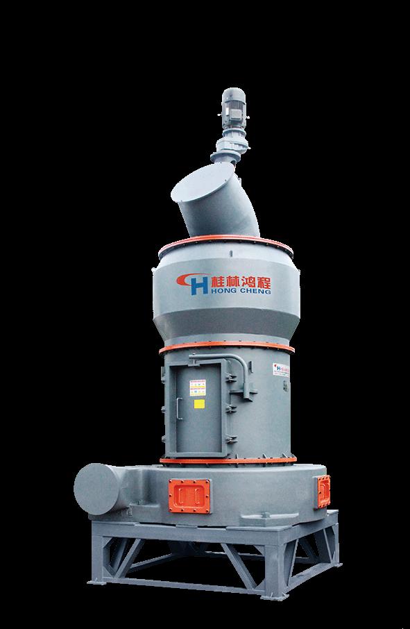 HC1700纵摆磨粉机