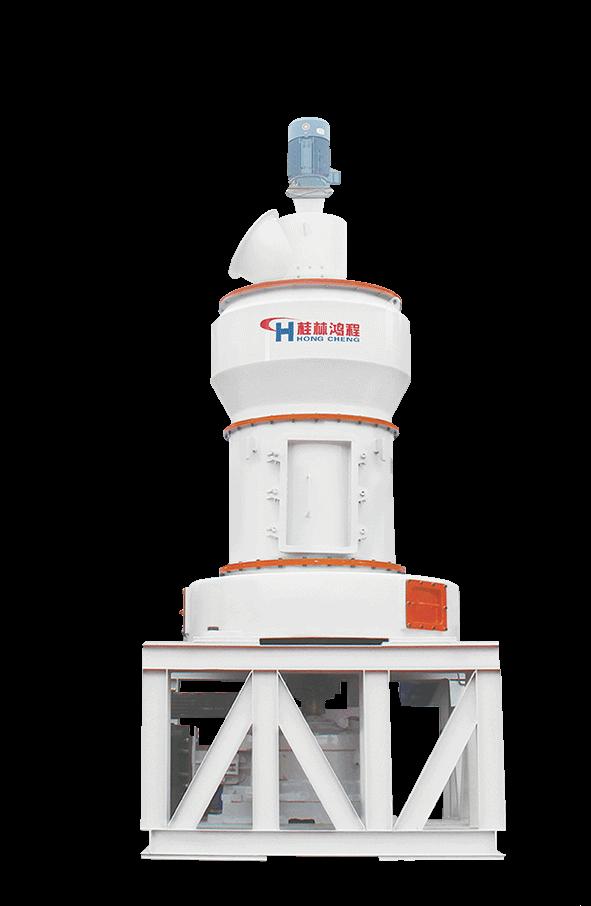 HC大型摆式磨粉机