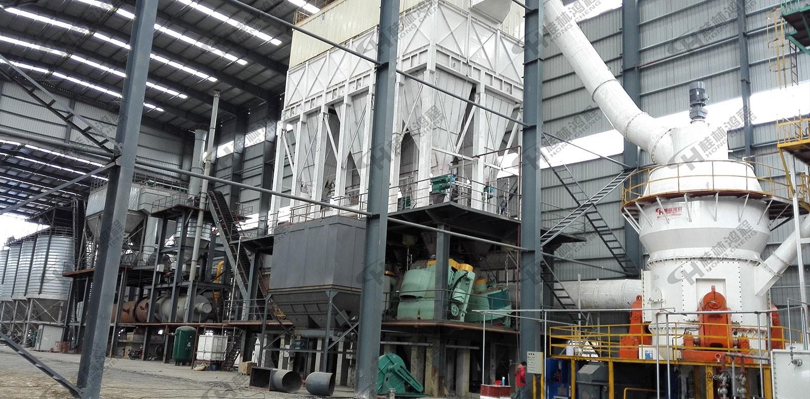 HCLM渣料磨粉机