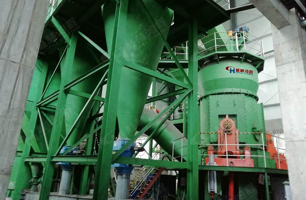 粘土立式磨粉机生产线在河南济源上线投产