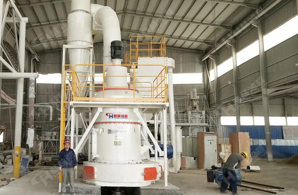 桂林鸿程HCQ1600白云石磨粉机项目案列