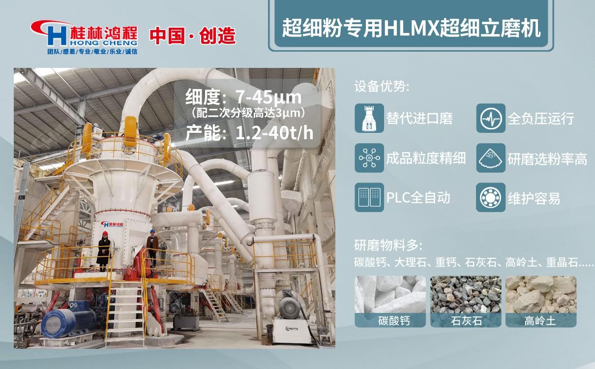 超细氢氧化铝的用途