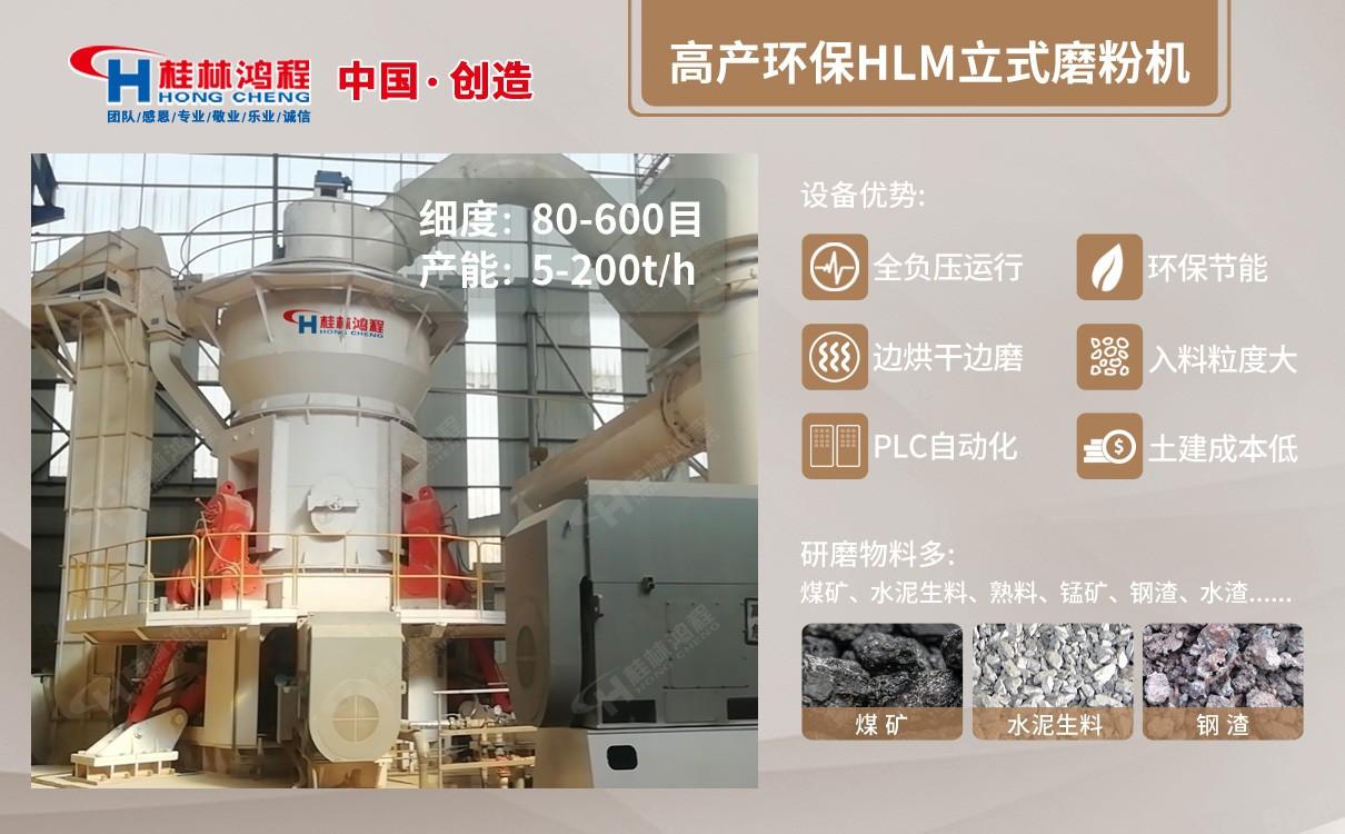 氧化钙的用途及生产设备简述