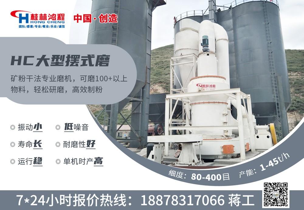 凹凸棒土磨粉机用途介绍