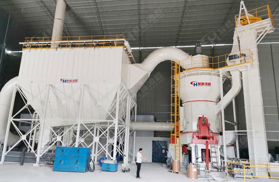 石灰石立磨机选型:鸿程大型石灰石制粉生产线柳州客户案例