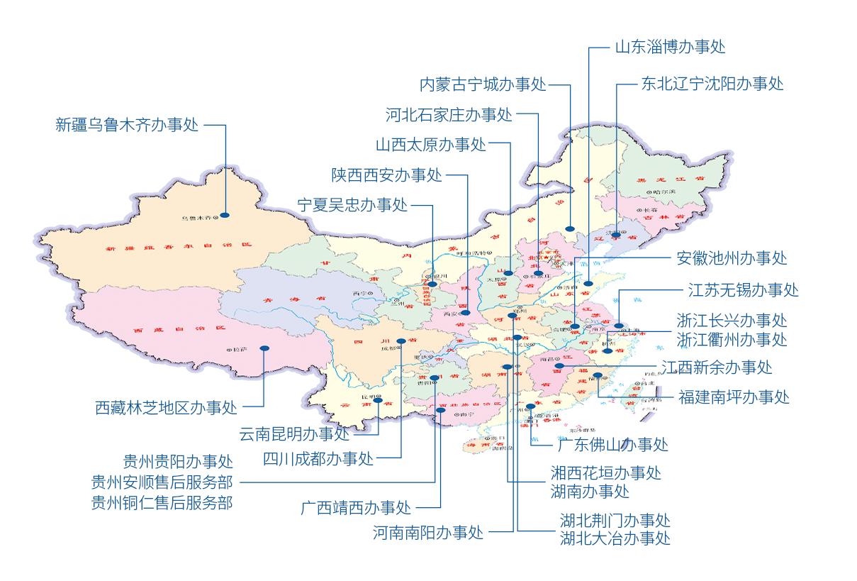 桂林鸿程销售网络