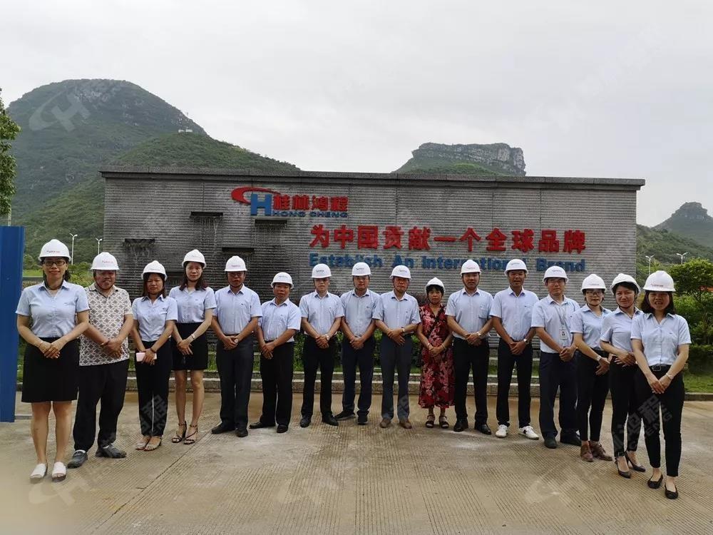 桂林鸿程机电设备有限公司厂区2#生产厂房开工大吉!