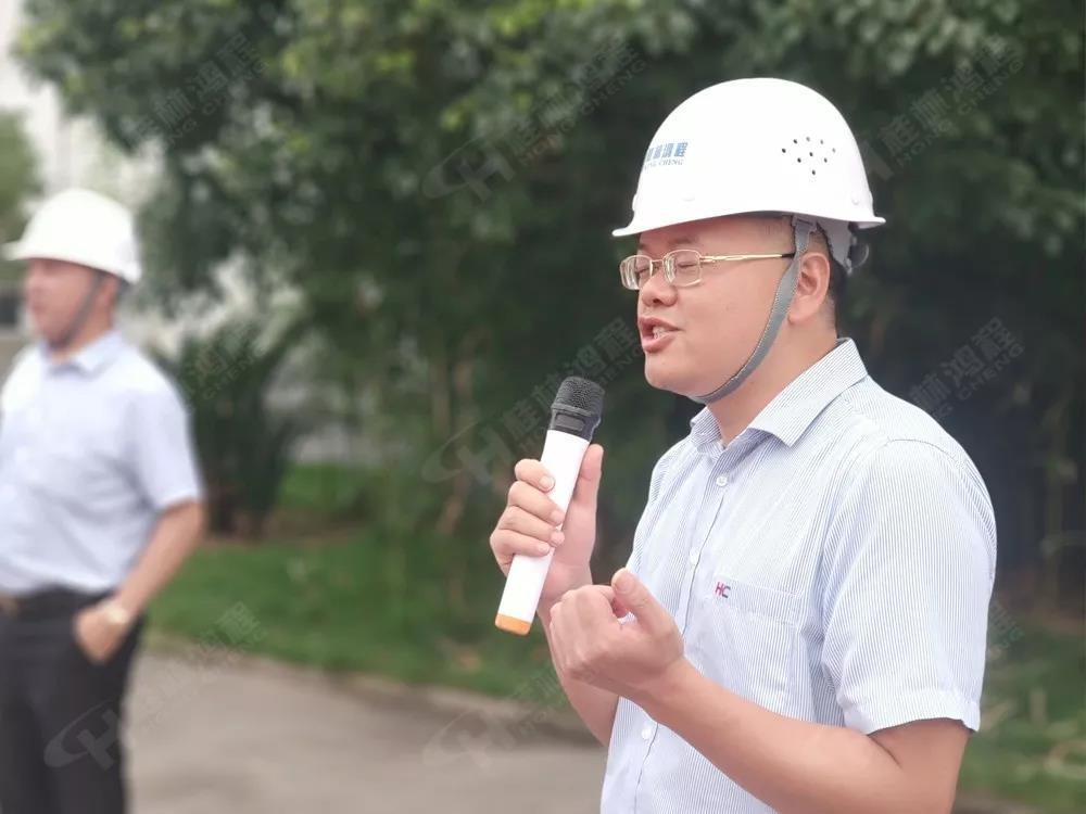 桂林鸿程执行董事封槺先生致辞