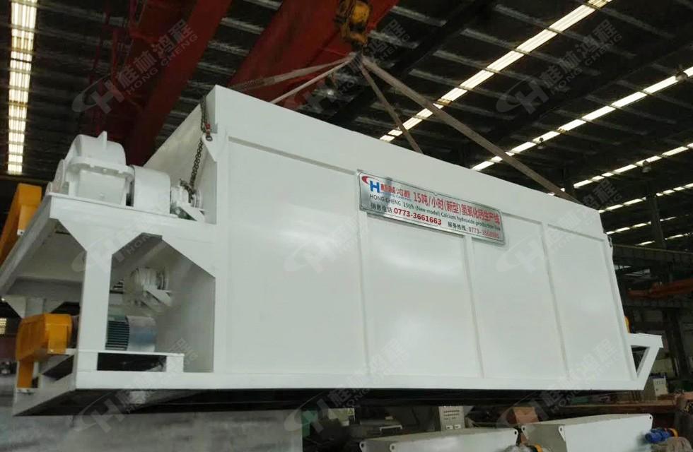 桂林鸿程环保15吨每小时新型氢氧化钙生产线交付客户