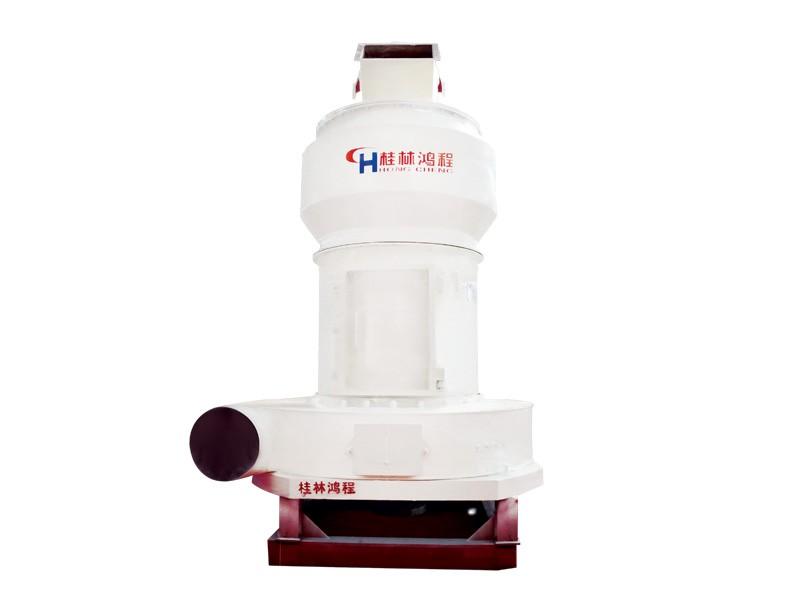 HHCZ系列氢氧化钙生产线设备雷蒙磨版本