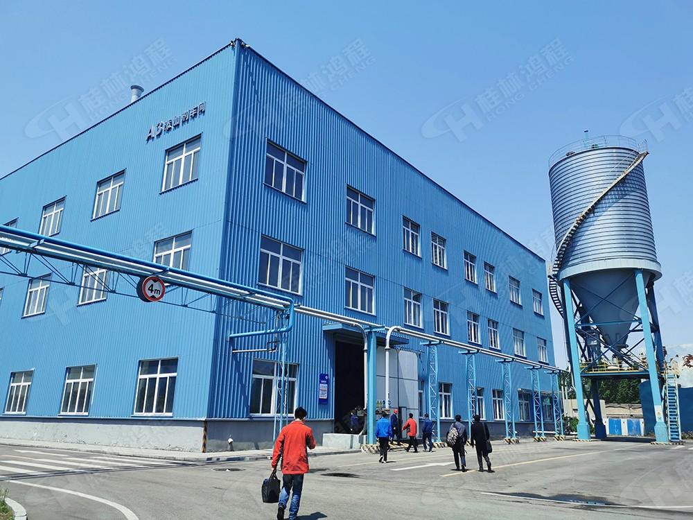 清洁型煤加工生产线,清洁型煤生产设备,清洁型煤超细磨粉机