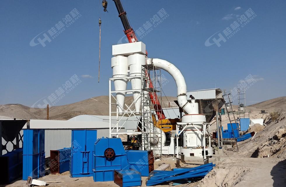 HCQ1500摆式磨粉机宁夏客户安装现场